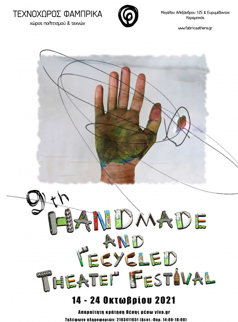 9th Handmade & Recycled Theater Festival