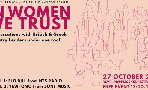 In Women We Trust & Women in Music