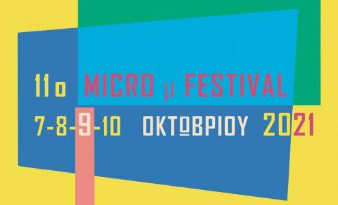 International Micro μ Festival 2021
