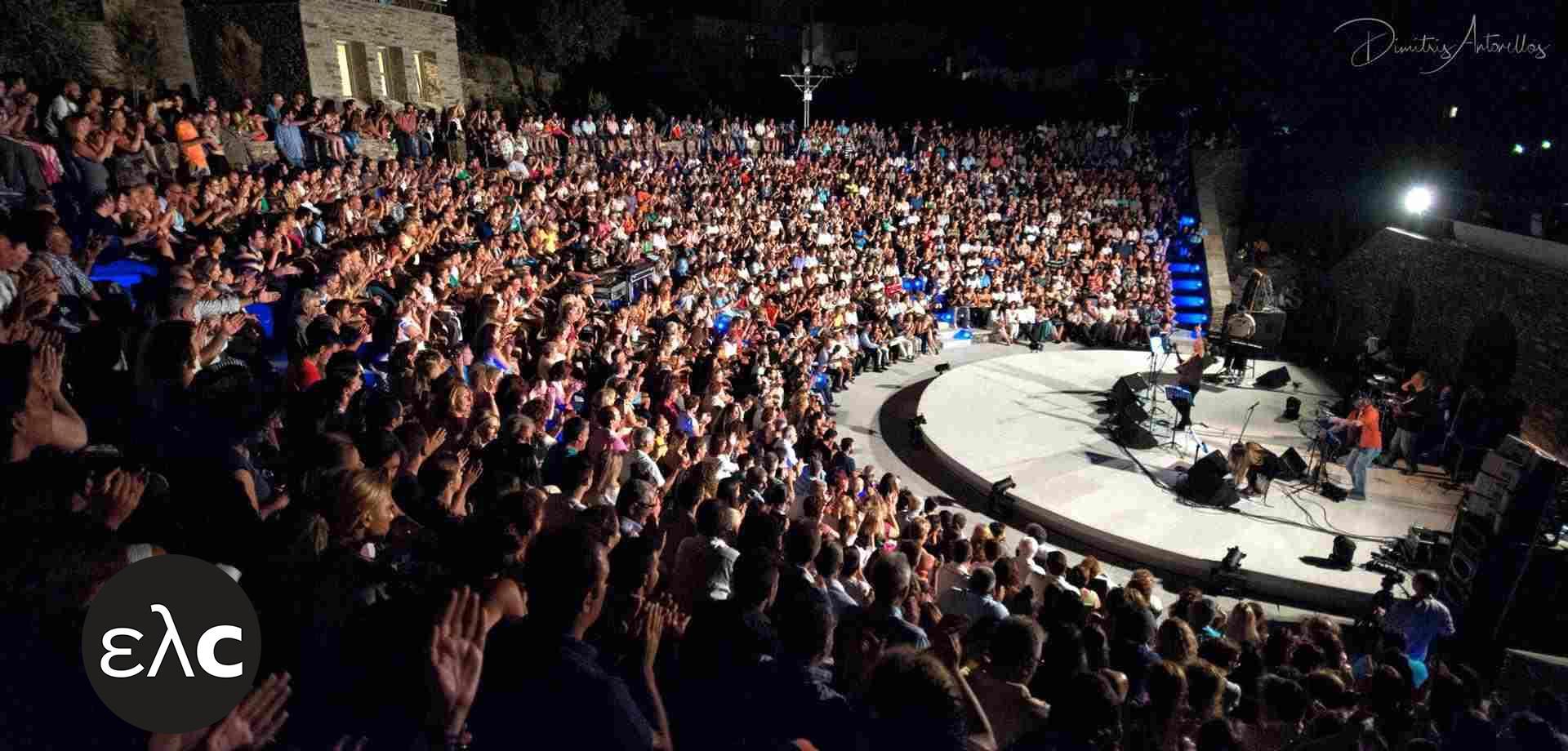 7ο Διεθνές Φεστιβάλ Άνδρου - Φεστιβάλ - elculture.gr